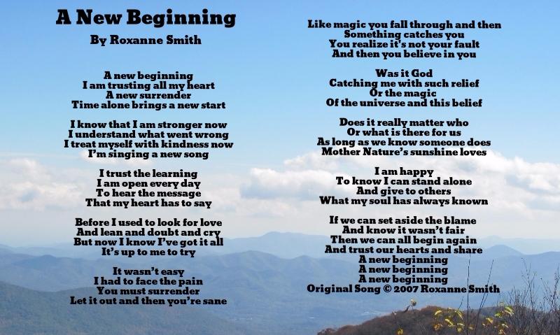 愛の新しい始まりについての歌